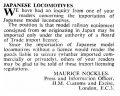 japanese locomotives